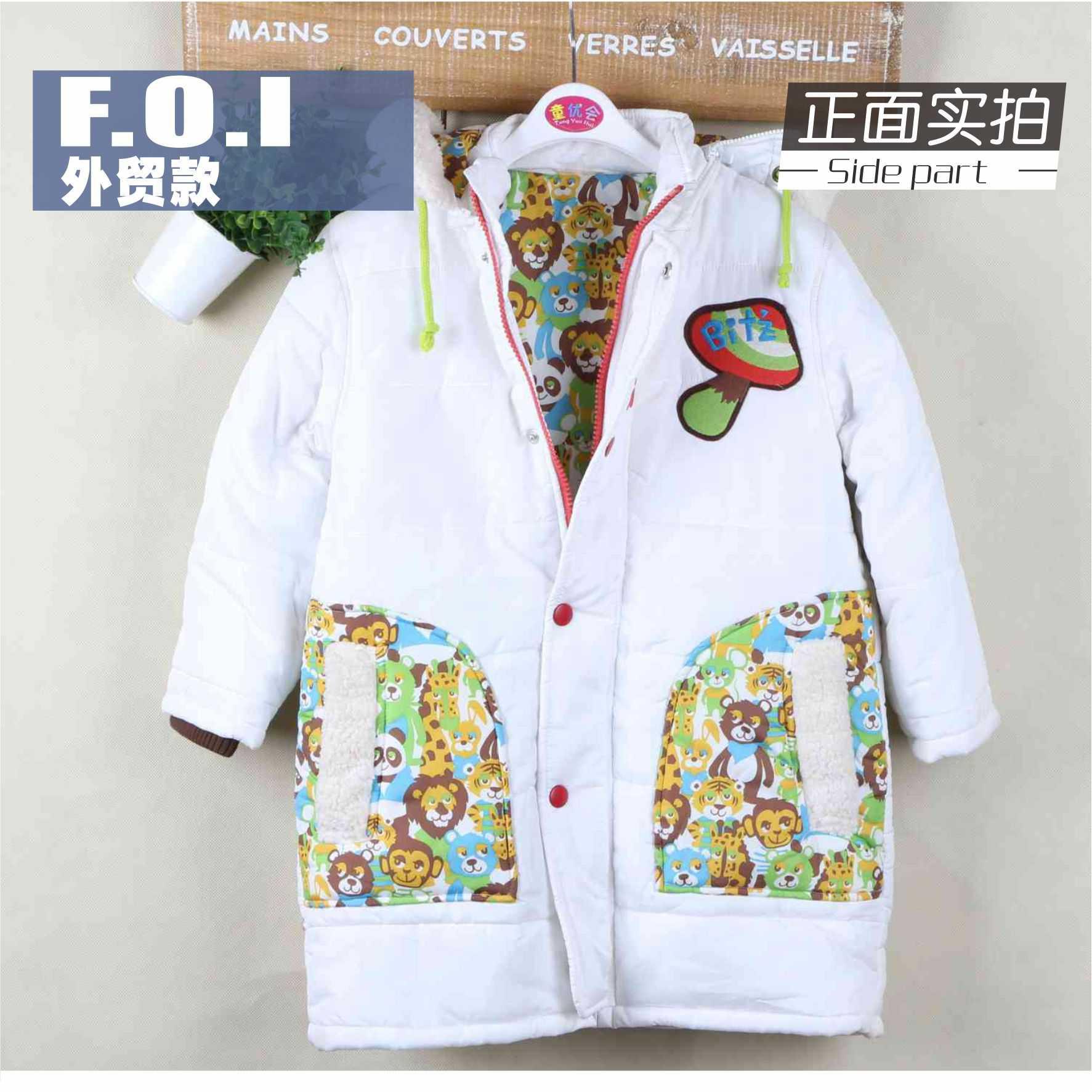 武汉市品牌童装童优会主营各类品牌童装