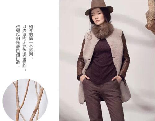 ZOLLE因为品牌女装 2015冬二系列《小雪》上市