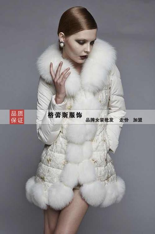 上海高端品牌凯诗依羽绒服批发,国内一二线品牌女装折扣批发,一手货源!