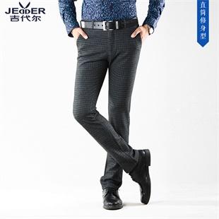 您身边的男裤专家。——吉代尔