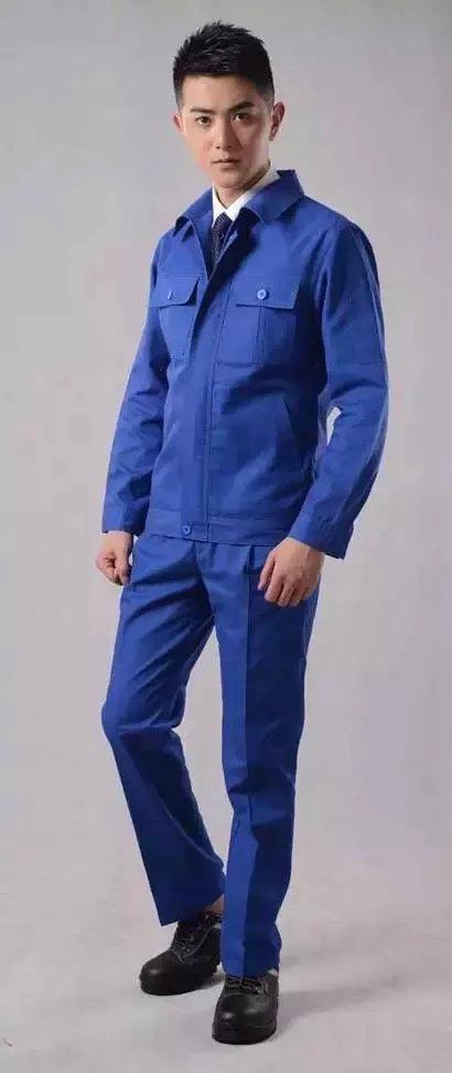 中山市2015冬装长袖防静电工作服