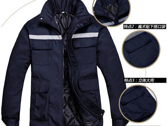 天津工装防寒服定制,那里可以定做防寒服厂家,天津庆洋