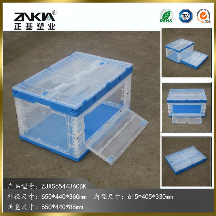 【正基塑业】供应各类服装样衣收纳存放塑料折叠箱收纳箱整理箱透明可视