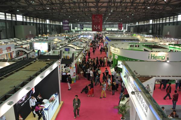2016上海针织展春季
