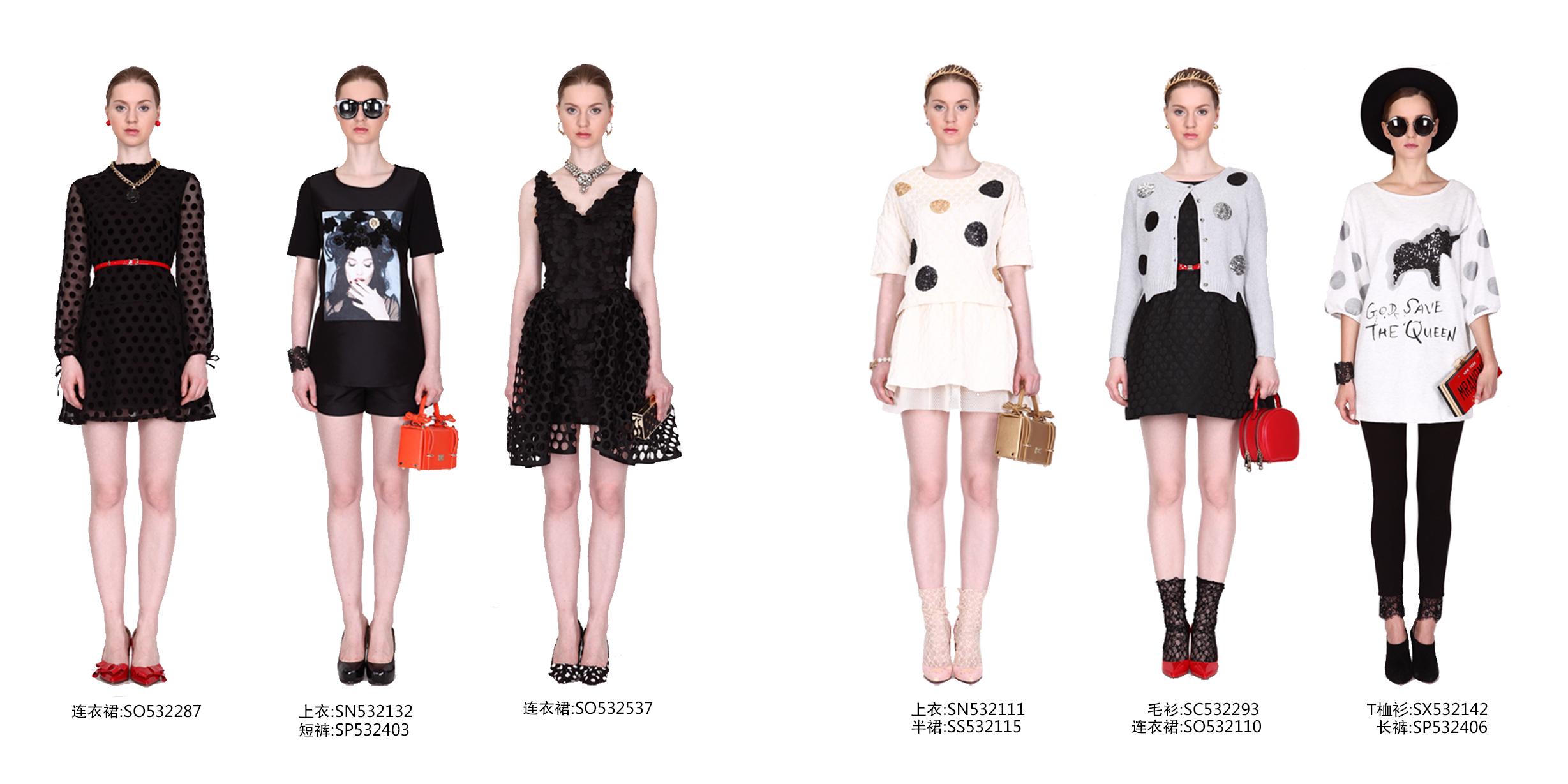 璱妠时尚女装品牌