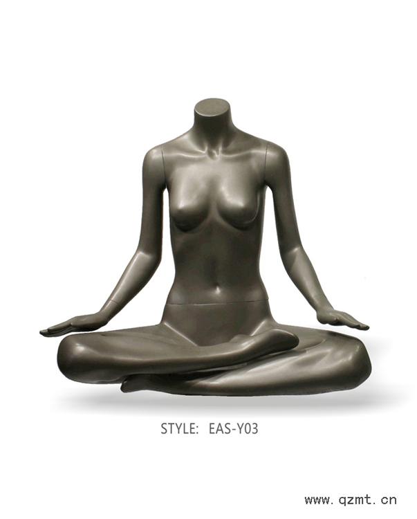 供应瑜伽动作女模特道具