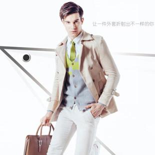 广州潮流休闲时尚品牌它钴男装,你的优质选择!