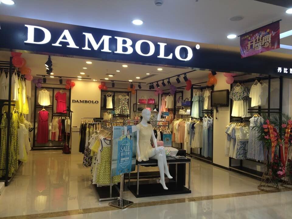 品牌丹比奴:市场营销带动产品运营立足市场