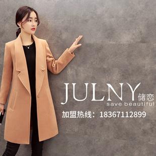 杭州储恋服饰招加盟商