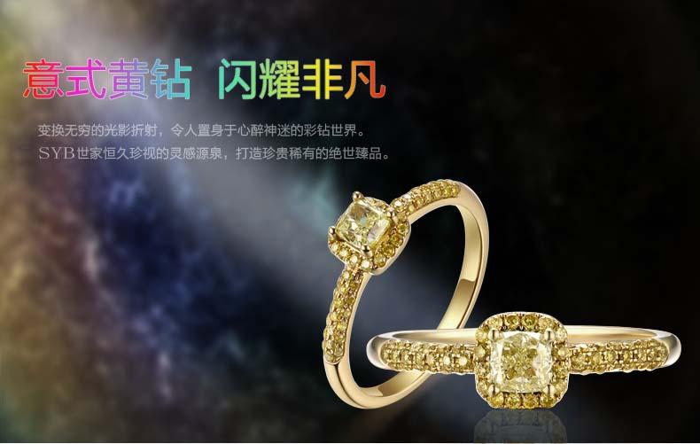 18K黄金枕形FIY浓彩黄钻戒指 彩色钻石戒指女