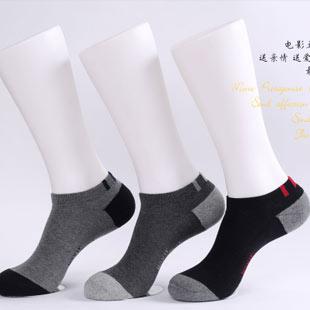 揭秘2015年挣钱的项目--加盟电影主角品牌袜子