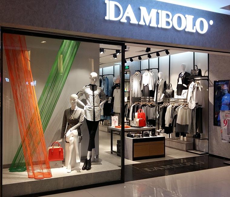 国内十大时尚品牌,丹比奴多样化服务消费者