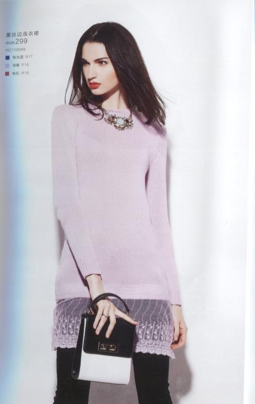 【阿萊貝琳】時尚女裝2015秋冬裝,加盟性感時尚格調