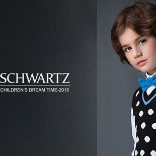 欧范儿童装SCHWARTZ诚邀您的加盟