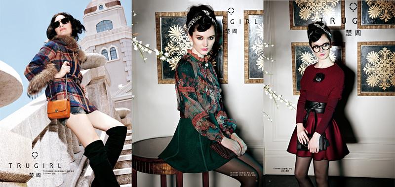 TRUGIRL国际时装,创业加盟首选女装品牌,欧美女装时尚标杆