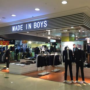 男孩制造MADE IN BOYS 2015年招商加盟火热进行中