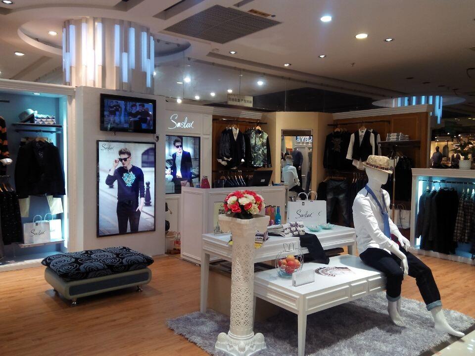 喜讯,热烈祝贺品牌莎斯莱思20家新店开业大吉