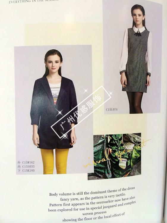芭贝秀15年新款秋季连衣裙女装品牌折扣批发走份一手货源