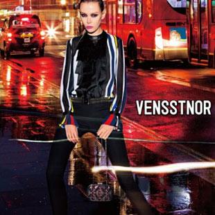 时尚专家维斯提诺女装诚邀加盟商/代理商