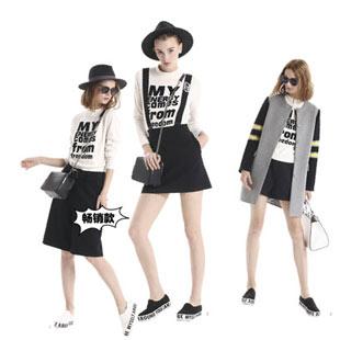 加盟创业好项目 首选曼娅奴时尚女装品牌