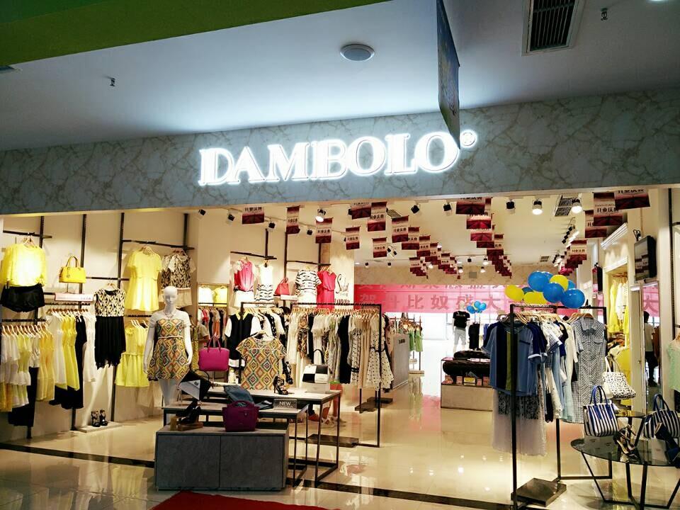 品牌丹比奴,占领市场份额,发展日益繁荣