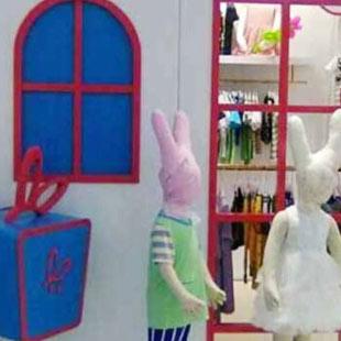 2015晶伶兔时尚童装加盟新优势 晶伶兔全国招商中