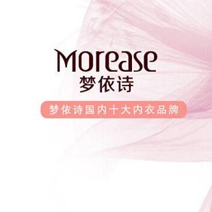 梦依诗:最有前景的创业品牌