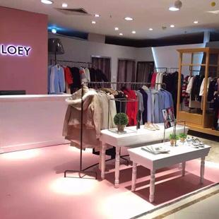 【艾露伊LOEY时尚女装】简约混搭的奢华 诚邀加盟