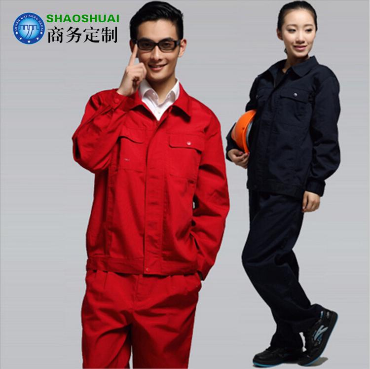 工程服长袖汽修工作服套装汽车维修工作服修理厂工装洗车制服