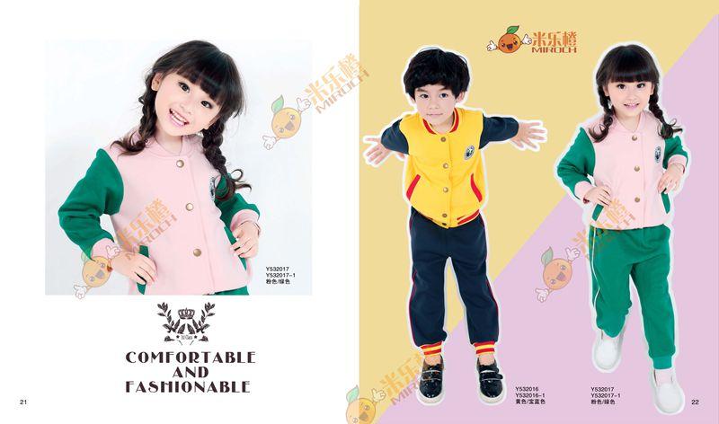 供应韩版服装米乐橙品牌童装园服厂家加工生产定制