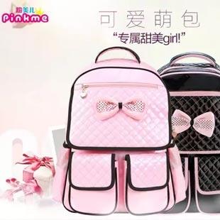 粉美儿成功跻身国际品牌之列