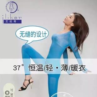艾拉奇真正台湾品牌热销12年
