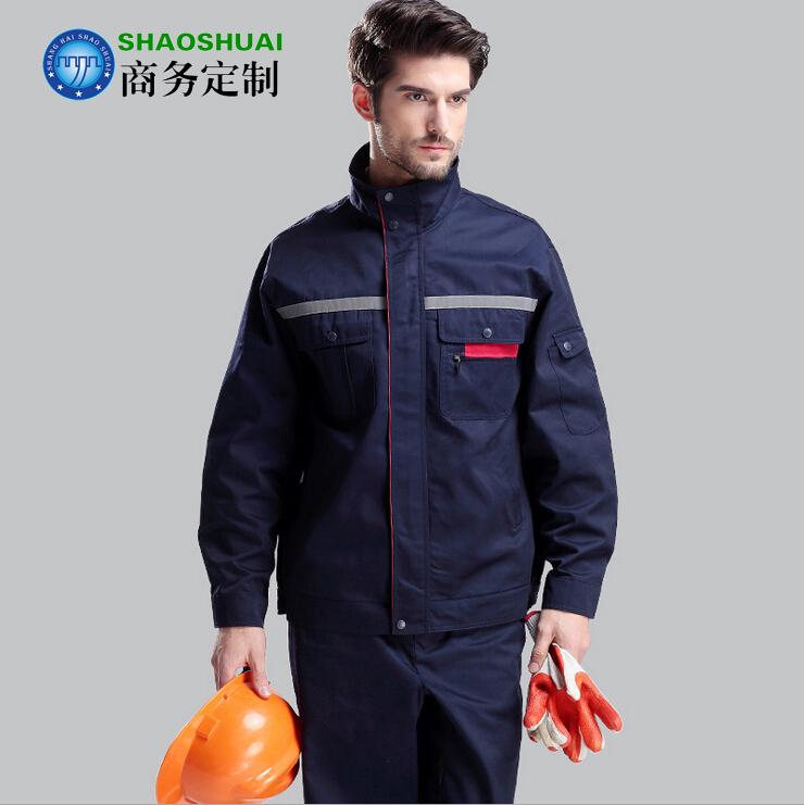 上海加工廠服公司