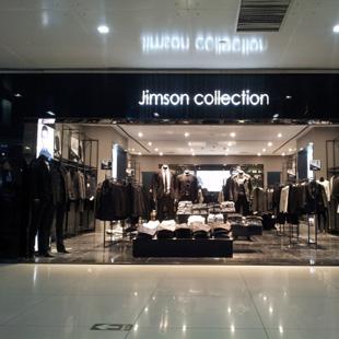 Jimson collection简约时尚服装品牌诚邀加盟