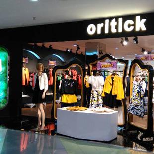 【奥伦提ORITICK】设计师品牌时尚女装-邀您合作共赢