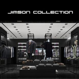 时尚男装品牌 占臣Jimson collection火热招商中 邀您携手共创财富