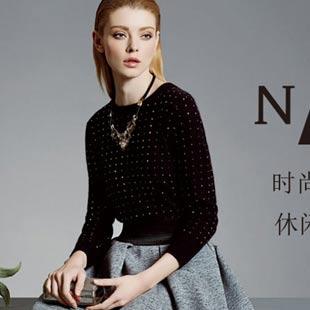 奈茜女裝 創服裝品牌新典范