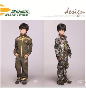精英部落时尚户外让孩子充满温暖与趣味-军旅户外童装品牌