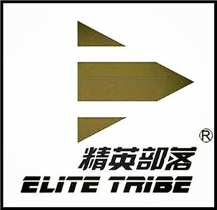廣州精英部落服飾品牌加盟軍旅戶外品牌批發加盟