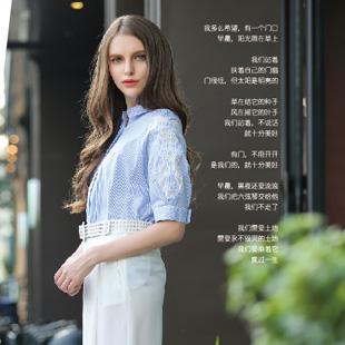 """凡恩女装加盟-""""深圳十佳时尚女装品牌""""诚邀您的加入"""
