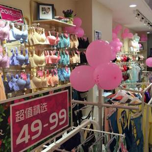 熳洁儿内衣品牌精确定位,直击市场,投资金额少!