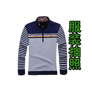深圳服裝攝影 男裝平鋪拍攝