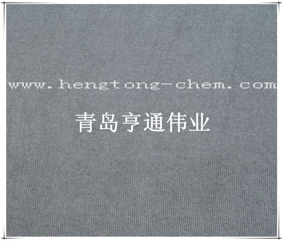 青岛亨通伟业专利生产银纤维纱线和布料