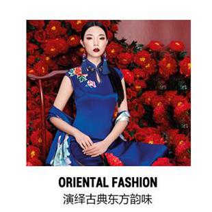 「化人米雅?时尚品牌规划」将品牌价值提升作为我们不懈的追求