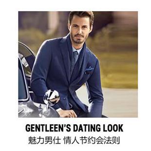 化人米雅?時尚品牌規劃是國際化專業綜合性品牌規劃公司