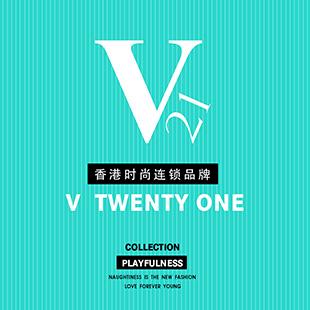 V21内衣招商加盟 打造国际时尚品牌