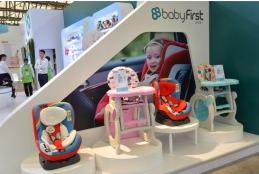 2016年上海国际玩具展览会|玩具婴童展会