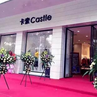 【卡索Castle女装加盟】-浪漫优雅、内敛的性感、内敛的奢华