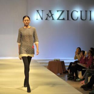 中国时尚品牌NAZICUI诚邀优质加盟商的加入 共创辉煌!