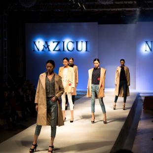 NAZICUI女装品牌的创业奇迹 娜子崔期待您的加入